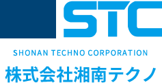 株式会社湘南テクノ
